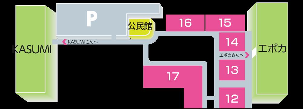 高根台プラザ2Fフロアマップ