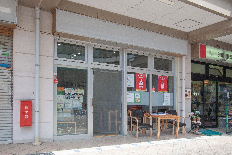 エプロン 高根公団カフェ